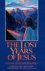Lost Years of Jesus
